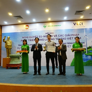 DAU TIENG 3 SOLAR POWER PLANT CERTIFIED AS THE TYPICAL REFRIGERATION ENERGY PROJECT IN VIETNAM 2020